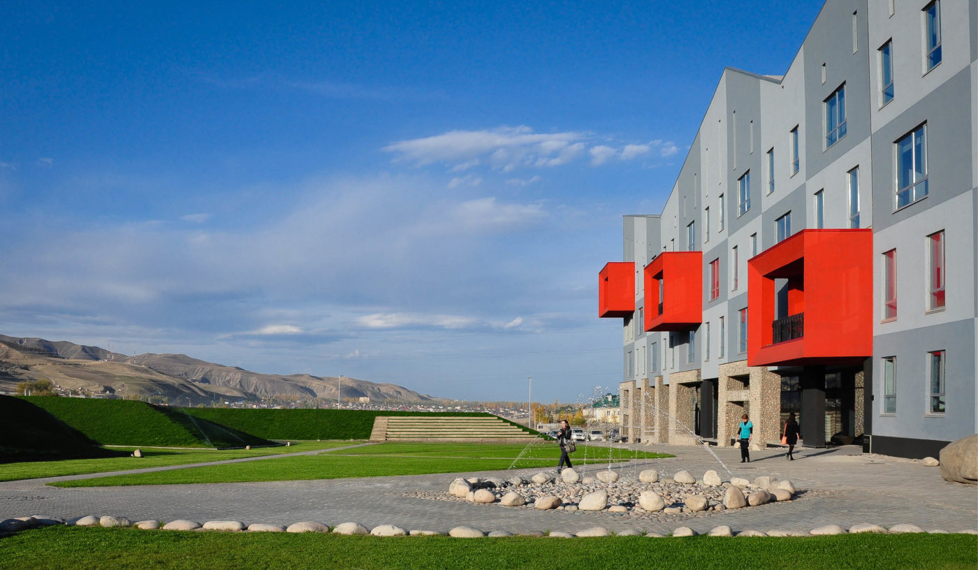 American University of Central Asia (AUCA)